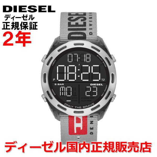 【国内正規品】DIESEL ディーゼル メンズ レディース 腕時計 ウォッチ デジタル クラッシャー CRUSHER DZ1894