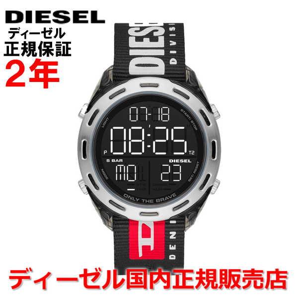 【国内正規品】DIESEL ディーゼル メンズ レディース 腕時計 ウォッチ デジタル クラッシャー CRUSHER DZ1914