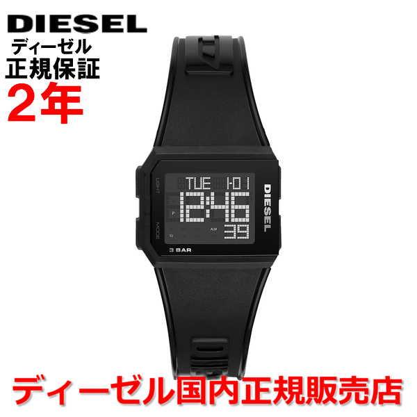 【国内正規品】DIESEL ディーゼル メンズ レディース 腕時計 ウォッチ デジタル チョップド CHOPPED DZ1918