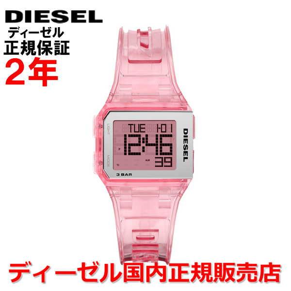 【国内正規品】DIESEL ディーゼル メンズ レディース 腕時計 ウォッチ デジタル チョップド CHOPPED DZ1920