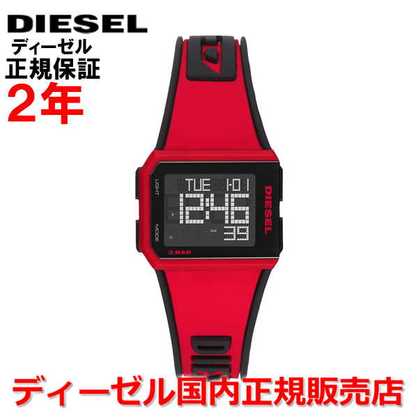 【国内正規品】DIESEL ディーゼル メンズ レディース 腕時計 ウォッチ デジタル チョップド CHOPPED DZ1923