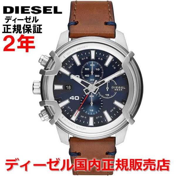 【国内正規品】 DIESEL ディーゼル 腕時計 ウォッチ メンズ GRIFFED グリフド DZ4518
