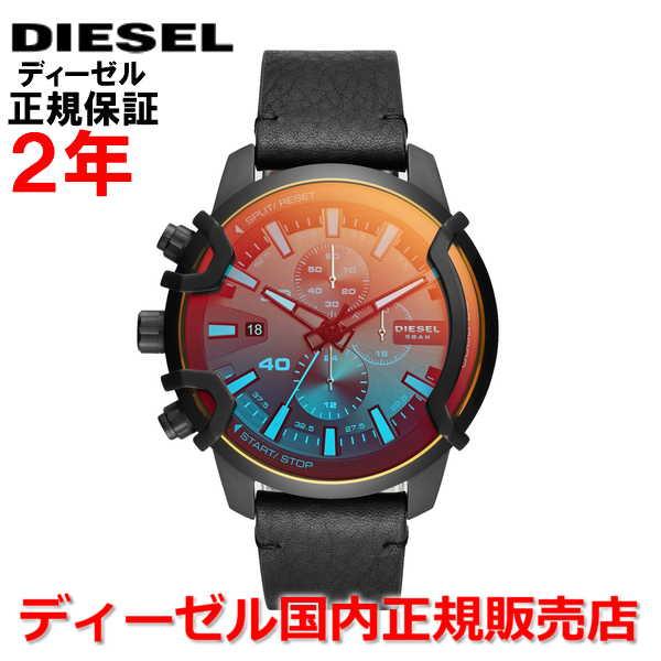 【国内正規品】DIESEL ディーゼル 腕時計 ウォッチ メンズ GRIFFED グリフド DZ4519