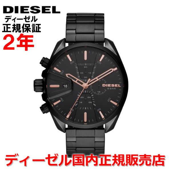 【国内正規品】 DIESEL ディーゼル 腕時計 ウォッチ メンズ MS9 エムエスナイン DZ4524