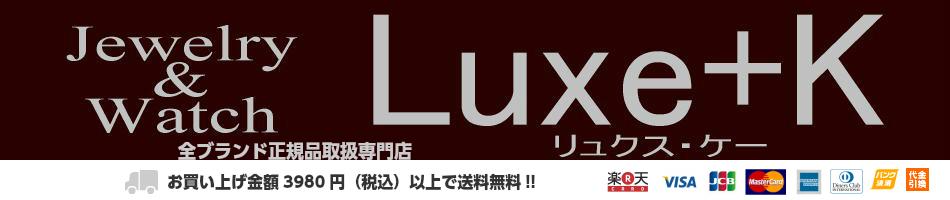 Jewelry&Watch LuxeK:Jewerly&Watch LuxeK