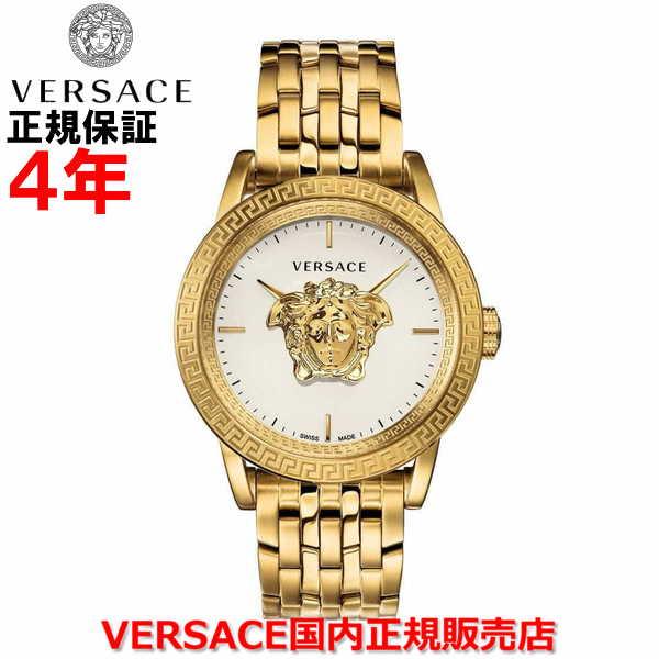 【国内正規品】※国内正規品のみオーナー登録して頂く事により4年保証となります。 VERSACE ヴェルサーチェ メンズ レディース 腕時計 ウォッチ PALAZZO EMPIRE パラッツォエンパイア 43mm VERD00318