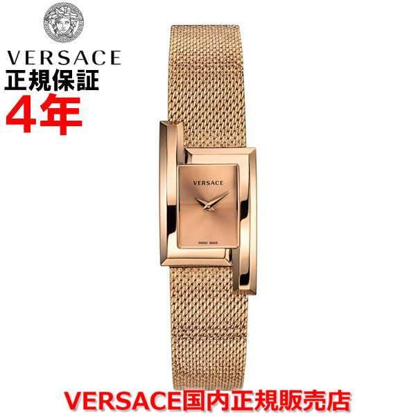 【国内正規品】※国内正規品のみオーナー登録して頂く事により4年保証となります。 VERSACE ヴェルサーチェ レディース 腕時計 ウォッチ グレカアイコン GRECA ICON VELU00619