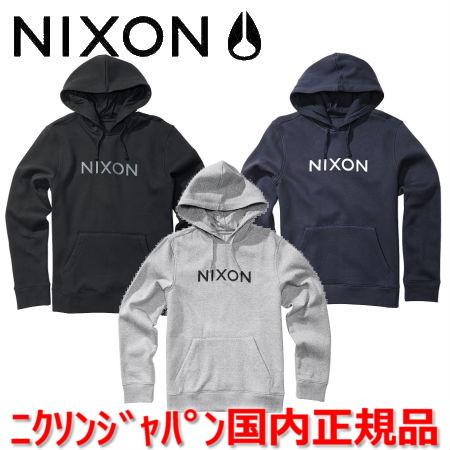 【国内正規品】NIXON ニクソン パーカー トレーナー メンズ レディース NEPTUNE PULLOVER ネプチューンプルオーバー サイズS/M NS2293000 NS2293070 NS22931242