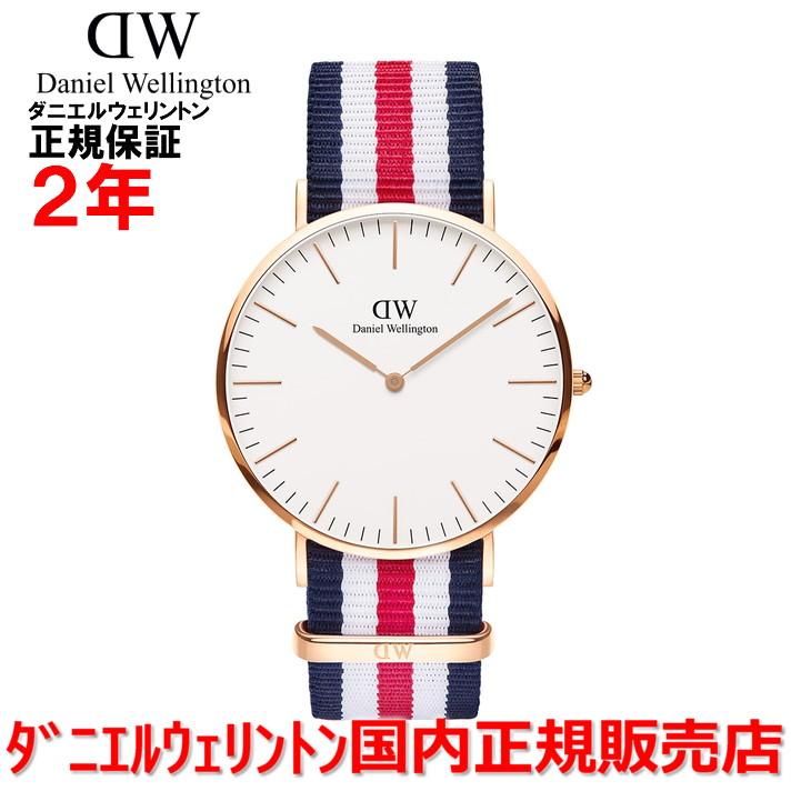 【国内正規品】Daniel Wellington ダニエルウェリントン 腕時計 ウォッチ メンズ レディース Classic Canterbury/クラシック カンタベリー 40mm 0102DW