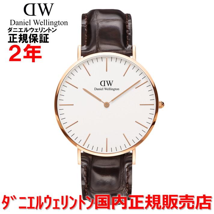 【国内正規品】Daniel Wellington ダニエルウェリントン 腕時計 ウォッチ メンズ レディース Classic York/クラシックヨーク 40mm 0111DW