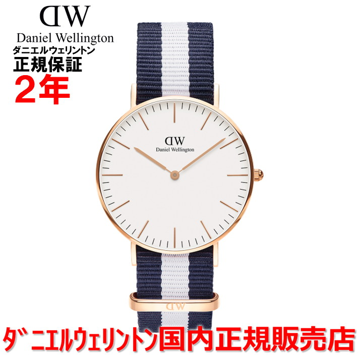 【国内正規品】Daniel Wellington ダニエルウェリントン 腕時計 ウォッチ メンズ レディース Classic Glasgow/クラシックグラスゴー 36mm 0503DW DW00100031