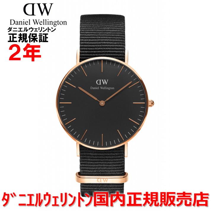 【国内正規品】Daniel Wellington ダニエルウェリントン 腕時計 ウォッチ メンズ レディース Classic Black/クラシックブラック Cornwall/コーンウォール 36mm DW00100150