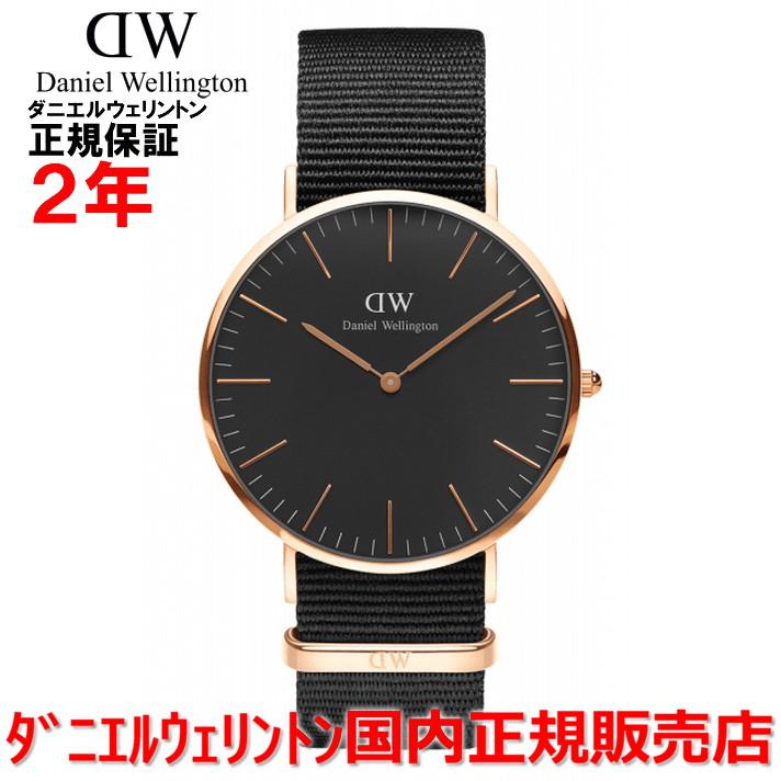 【国内正規品】Daniel Wellington ダニエルウェリントン 腕時計 ウォッチ メンズ レディース Classic Black/クラシックブラック Cornwall/コーンウォール 40mm DW00100148