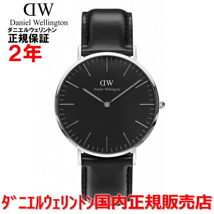【国内正規品】Daniel Wellington ダニエルウェリントン 腕時計 ウォッチ メンズ レディース Classic Black/クラシックブラック Sheffield/シェフィールド 40mm DW00100133