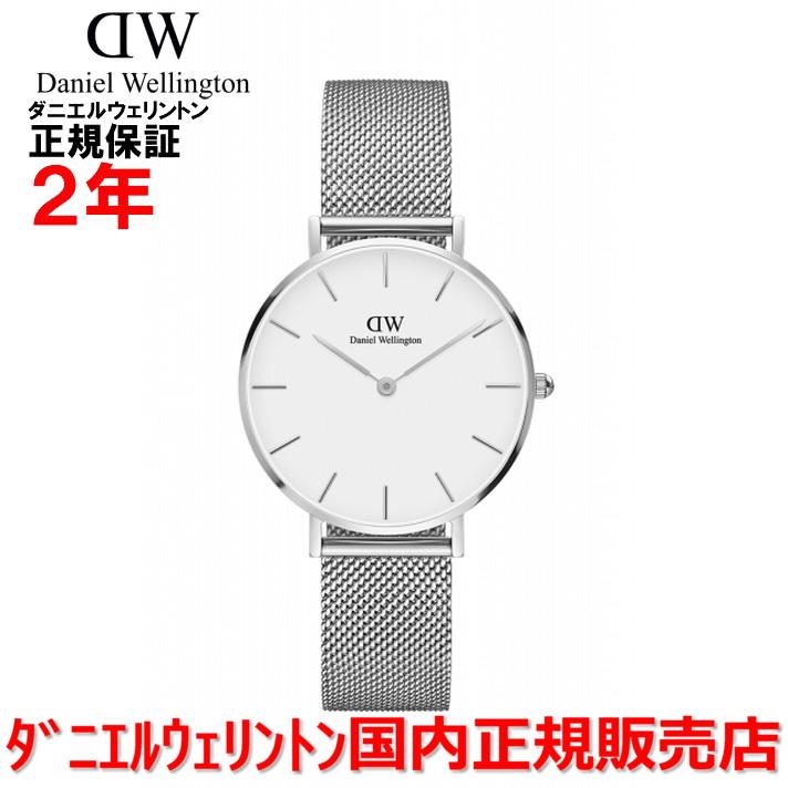 【国内正規品】Daniel Wellington ダニエルウェリントン 腕時計 ウォッチ メンズ レディース Classic Petite/クラシックプティット Sterling/スターリング 32mm DW00100164