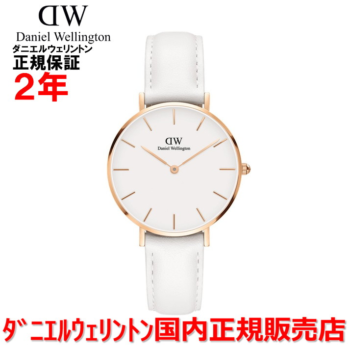 【国内正規品】Daniel Wellington ダニエルウェリントン 腕時計 ウォッチ メンズ レディース Classic Petite Bondi クラシックプティットボンダイ 32mm DW00100189