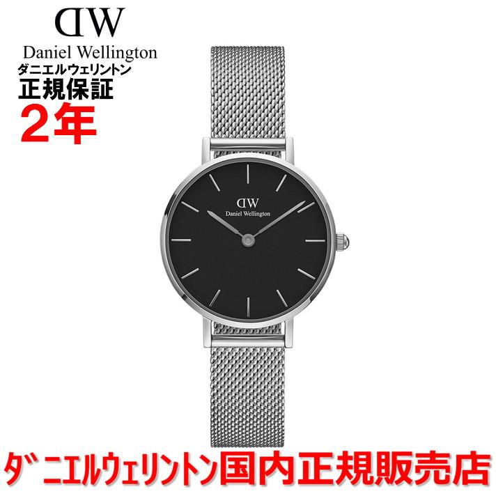 【国内正規品】Daniel Wellington ダニエルウェリントン 腕時計 ウォッチ メンズ レディース Classic Petite/クラシックプティット Sterling/スターリング 28mm DW00100218