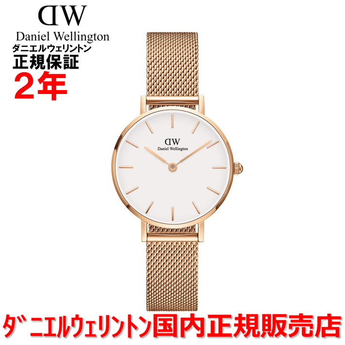 【国内正規品】Daniel Wellington ダニエルウェリントン 腕時計 ウォッチ メンズ レディース Classic Petite/クラシックプティット Melrose/メルローズ 28mm DW00100219