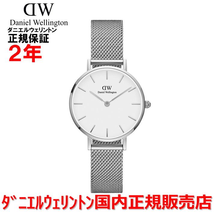【国内正規品】Daniel Wellington ダニエルウェリントン 腕時計 ウォッチ メンズ レディース Classic Petite/クラシックプティット Sterling/スターリング 28mm DW00100220