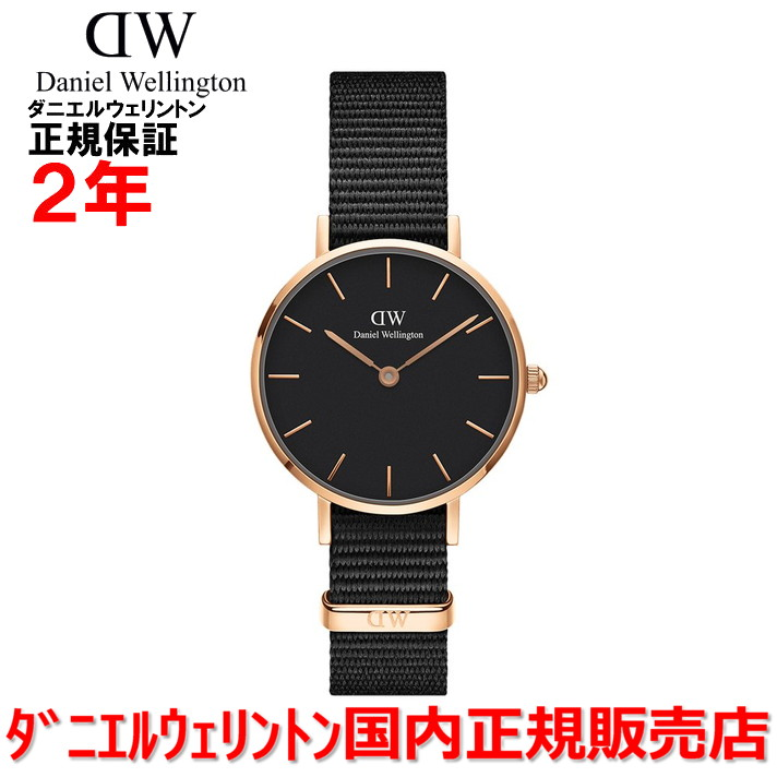 【国内正規品】Daniel Wellington ダニエルウェリントン 腕時計 ウォッチ メンズ レディース Classic Petite Cornwall クラシックプティットコーンウォール 28mm DW00100247