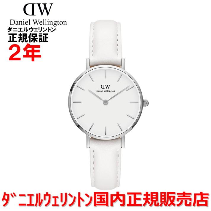 【国内正規品】Daniel Wellington ダニエルウェリントン 腕時計 ウォッチ メンズ レディース Classic Petite Bondi クラシックプティットボンダイ 28mm DW00100250
