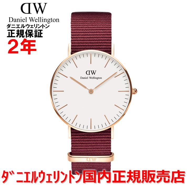 【国内正規品】Daniel Wellington ダニエルウェリントン 腕時計 ウォッチ メンズ レディース Classic Roselyn/クラシックロゼリン 36mm DW00100271