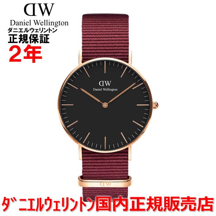【国内正規品】Daniel Wellington ダニエルウェリントン 腕時計 ウォッチ メンズ レディース Classic Black/クラシックブラック Roselyn/ロゼリン 36mm DW00100273