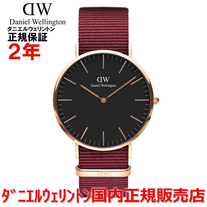 【国内正規品】Daniel Wellington ダニエルウェリントン 腕時計 ウォッチ メンズ レディース Classic Black/クラシックブラック Roselyn/ロゼリン 40mm DW00100269