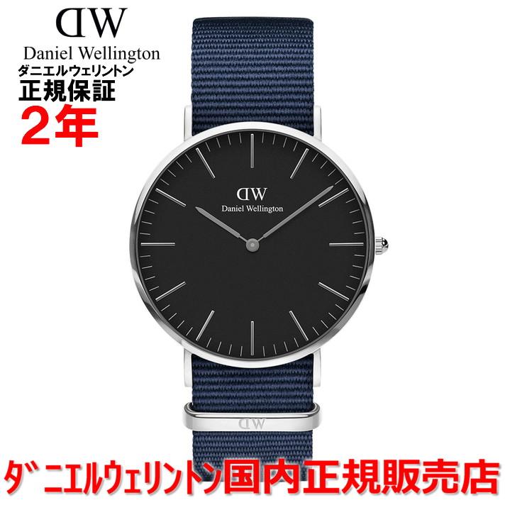 【国内正規品】Daniel Wellington ダニエルウェリントン 腕時計 ウォッチ メンズ レディース Classic Black/クラシックブラック Bayswater/ベイズウォーター 40mm DW00100278