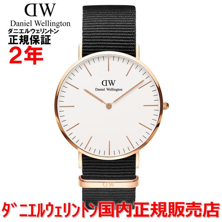 【国内正規品】Daniel Wellington ダニエルウェリントン 腕時計 ウォッチ メンズ レディース Classic Cornwall/クラシックコーンウォール 40mm DW00100257