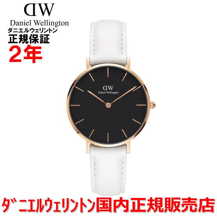【国内正規品】Daniel Wellington ダニエルウェリントン 腕時計 ウォッチ メンズ レディース Classic Petite Bondi クラシックプティットボンダイ 32mm DW00100283