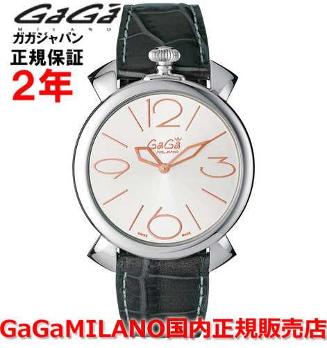【国内正規品】GaGa MILANO ガガミラノ 腕時計 ウォッチ メンズ レディース MANUALE THIN 46MM マニュアーレシン46mm 5090.01 SWISS MADE