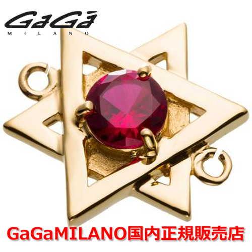 【国内正規品】GaGa MILANO ガガミラノ Men's Ladies/メンズ レディース HBブレス/紐ブレスレット STARモデル/スターモデル YG/RED