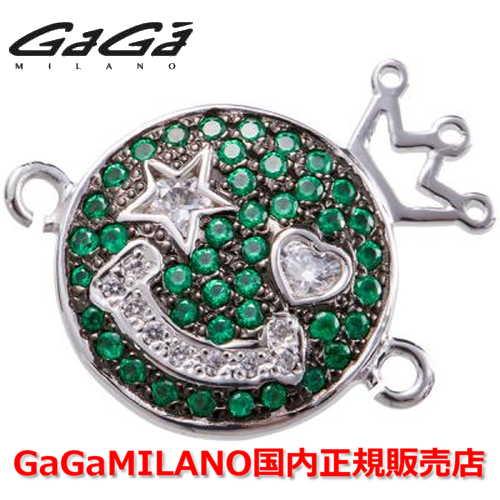【国内正規品】GaGa MILANO ガガミラノ Men's Ladies/メンズ レディース HBブレス/紐ブレスレット SMILE/スマイルモデル WG/GRN