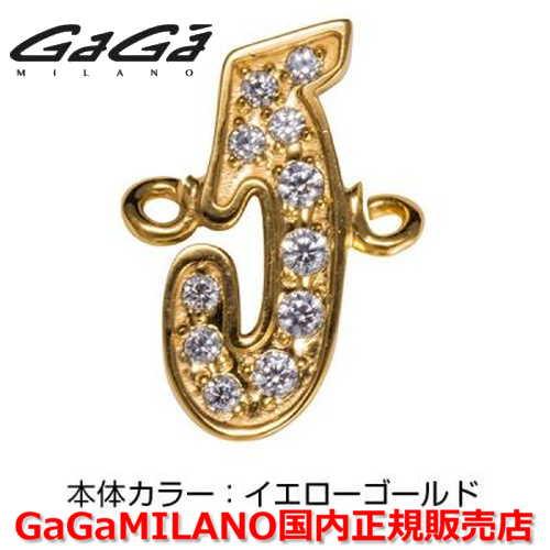 【国内正規品】GaGa MILANO/ガガミラノ Men's Ladies/メンズ レディース HBブレス/紐ブレスレット HB-5 番号