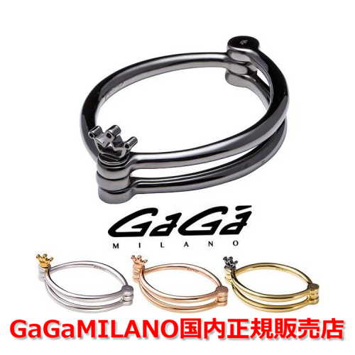 【国内正規品】GaGa MILANO ガガミラノ Men's Ladies/メンズ レディース Bracelet/ブレスレット SHACKLE-3/シャックル3 Crown/王冠/クラウンタイプ
