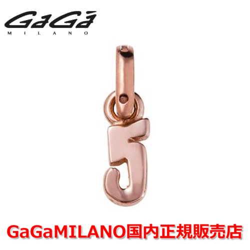 【国内正規品】GaGa MILANO ガガミラノ Men's Ladies/メンズ レディース ANKLET CHARM/アンクレット用チャーム CH-5 番号