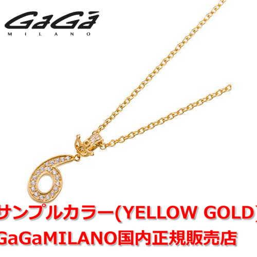 【ランキング2位獲得!!】【国内正規品】GaGa MILANO/ガガミラノ Men's Ladies/メンズ レディース NUMBER NECKLACE/ナンバーネックレス NC-YG-6/NC-PK-6/NC-BLK-6/NC-WG-6 番号