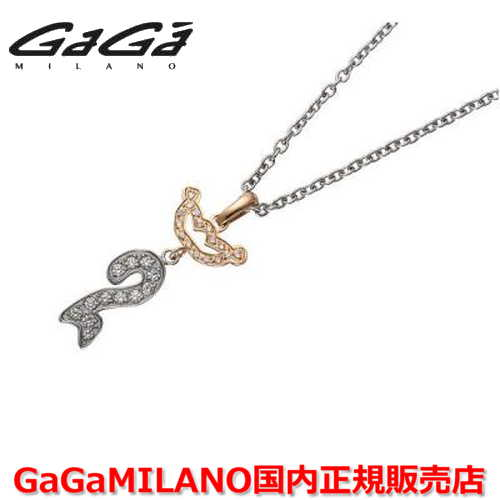 【国内正規品】GaGa MILANO ガガミラノ Men's/メンズ DIAMOND NUMBER NECKLACE/ダイヤモンドナンバーネックレス JMN-2 ナンバー/クラウンダイヤ 番号