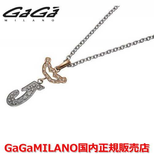【国内正規品】GaGa MILANO ガガミラノ Men's/メンズ DIAMOND NUMBER NECKLACE/ダイヤモンドナンバーネックレス JMN-5 ナンバー/クラウンダイヤ 番号
