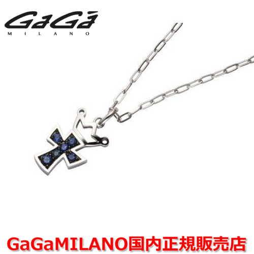 【国内正規品】GaGa MILANO/ガガミラノ Men's/メンズ Ladies/レディース K18WG CROSS NECKLACE/クロスネックレス(M) クロス/サファイヤ(M)