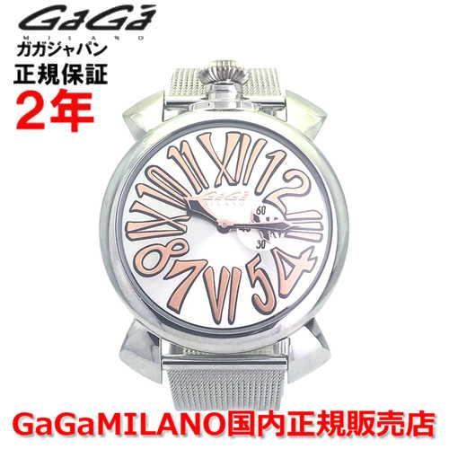 【国内正規品】【日本限定モデル 替ベルト付】GaGa MILANO ガガミラノ 腕時計 ウォッチ メンズ レディース MANUALE 46MM SLIM マニュアーレ46mm SLIM 5080.5