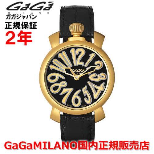 【国内正規品】GaGa MILANO ガガミラノ 腕時計 ウォッチ レディース MANUALE 35MM SLIM マニュアーレ35mm 6023.02LT
