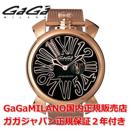 【国内正規品】【世界限定111本/ネイマールモデル】GaGa MILANO ガガミラノ 腕時計 ウォッチ メンズ レディース MANUALE 46MM SLIM マニュアーレ46mm SLIM 5081.NJ.01