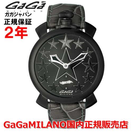 【国内正規品】GaGa MILANO ガガミラノ 腕時計 メンズ 時計 MANUALE 48MM マニュアーレ48mm STARS/スターズ 5012.STARS.01
