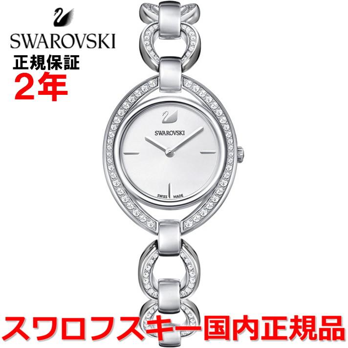 【国内正規品】スワロフスキー SWAROVSKI 腕時計 ウォッチ 女性用 レディース ステラ Stella 5376815