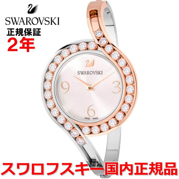 【国内正規品】スワロフスキー SWAROVSKI 腕時計 ウォッチ 女性用 レディース ラブリークリスタルバングル Lovely Crystals Bangle 5452486