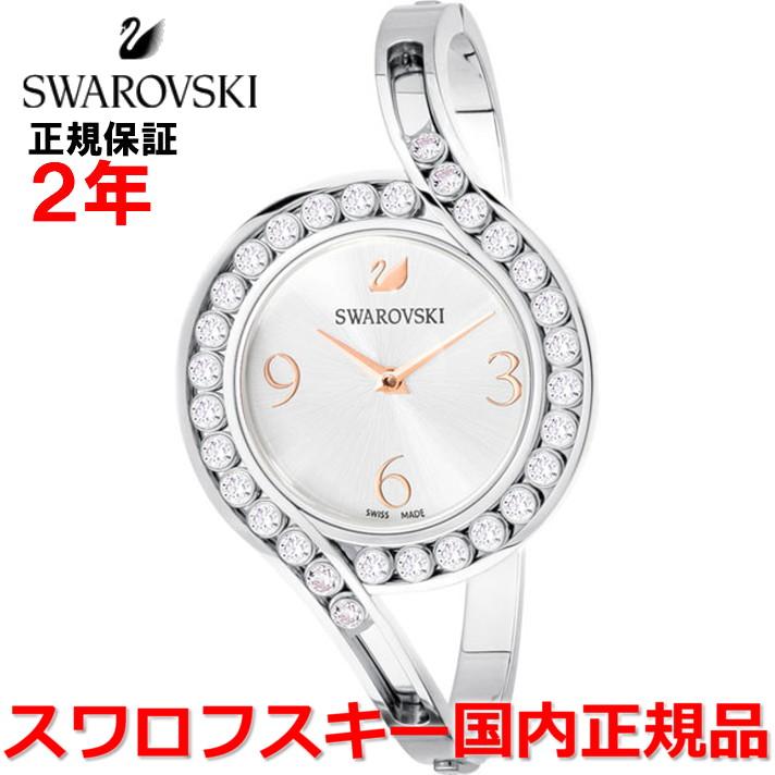 【国内正規品】スワロフスキー SWAROVSKI 腕時計 ウォッチ 女性用 レディース ラブリークリスタルバングル Lovely Crystals Bangle 5452492