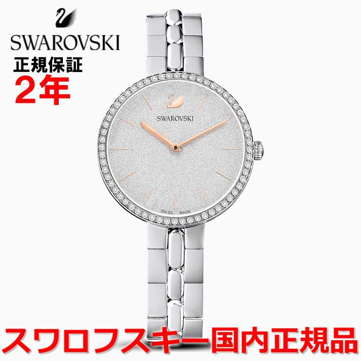 【国内正規品】スワロフスキー/SWAROVSKI 腕時計 ウォッチ 女性用 レディース コスモポリタン Cosmopolitan 5517807