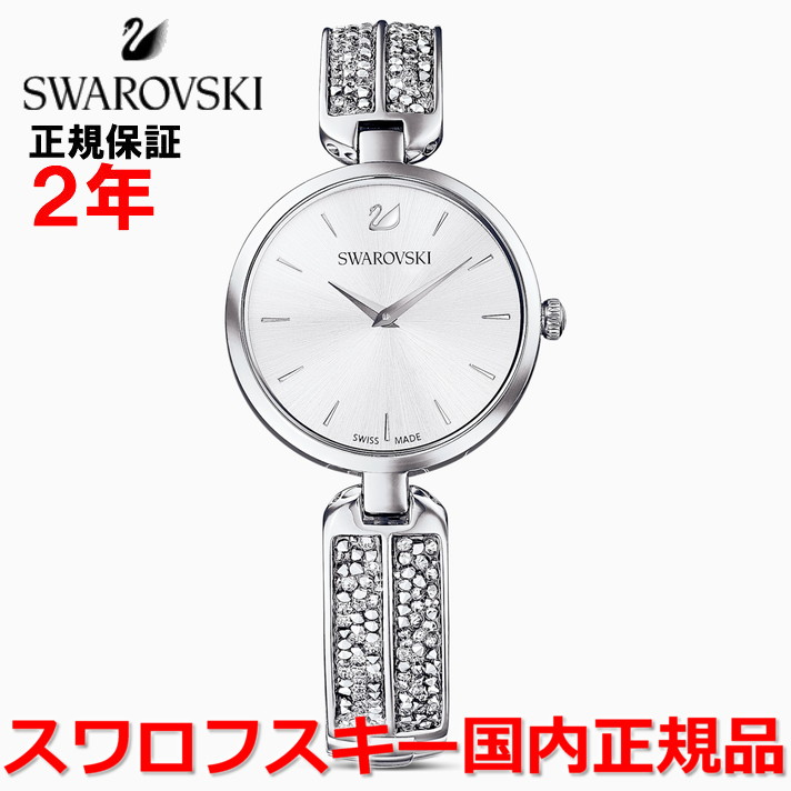 【国内正規品】スワロフスキー SWAROVSKI 腕時計 ウォッチ 女性用 レディース ドリームロック Dream Rock 5519309